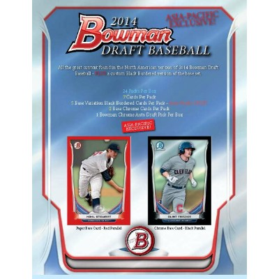 送料無料 MLB 2014 BOWMAN DRAFT BASEBALL ASIA[ボックス](8X-02947)