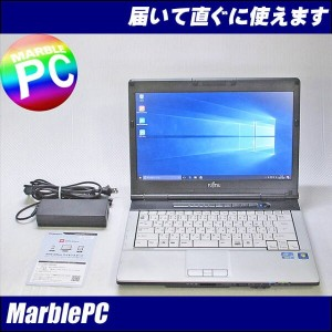 中古パソコン 富士通 LIFEBOOK S751C/Corei5-2520M 2.5GHz/MEM4GB/HDD250GB/DVDマルチ/14型HD/Win10Home-64bit(MAR)/WPS...
