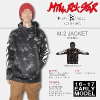 【即納】16-17 MTN.ROCK STAR(マウンテンロックスター)M-2 HOODED JACKET/VINTAGE -Plan B project- (パーカー)[早期割引35%OFF]...