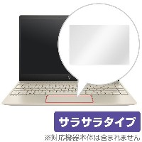 HP ENVY 13-ad000 用 トラックパッド 保護 フィルム OverLay Protector for トラックパッド HP ENVY 13-ad000 【送料無料】【ポストイン指定商品】...