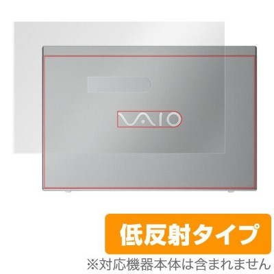 VAIO S13 VJS1321 / VAIO Pro PG VJPG11 シリーズ (2018/2017) 用 背面用保護フィルム 保護 フィルム OverLay Plus for VAIO...