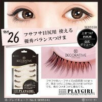 DECORATIVE EYELASH PLAY GIRL 上まつ毛目尻用 No.26 SE85558