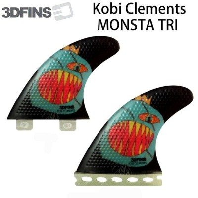 3DFINS 3dフィン Kobi Clements MONSTA Thruster Small TRI トライフィン ショートボード サーフィン future fcs