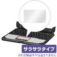 TOUGHBOOK CF-20 用 トラックパッド 保護フィルム OverLay Protector 【送料無料】【ポストイン指定商品】 保護 フィルム シート シール フィルター アンチグレア...