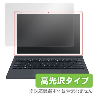 ASUS TransBook 3 T305CA 用 保護 フィルム OverLay Brilliant for ASUS TransBook 3 T305CA 【送料無料】【ポストイン指定商品】...