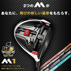 TaylorMade-テーラーメイド- M1 430 DRIVER エムワン 430 ドライバー (Speeder 661 EVOLUTION 2/ATTAS G7 6/KUROKAGE XM 60...