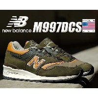 最大3,000円OFFクーポン発行中!!【ニューバランス スニーカー】NEW BALANCE M997DCS MADE IN U.S.A Distinct Weekender