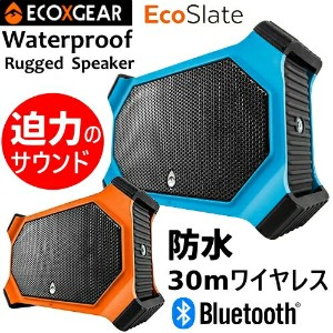 ECOXGEAR EcoSlate Waterproof Rugged Bluetooth Speaker防水 ワイヤレススピーカーワイヤレス 30m LED スピーカー USB【smtb-ms...