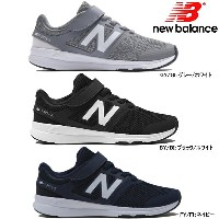 【20%OFF】ニューバランス キッズ スニーカー New Balance KXPREM Kids PREMUS キッズ 靴 キッズ ジュニア BY/BI・GY/GI・FY/FI 正規品【あす楽対応】