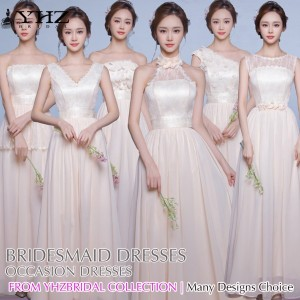 Exclusively-designed Bridesmaids Dresses| stunning occasion Dress | Champagne Bridesmaids Dress | Fo
