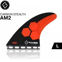 SHAPERS FIN [シェイパーズ フィン] フィン 【AM2 carbon stealth 3FIN】FUTUREタイプ