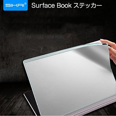 Surface Book 背面保護フィルム クリア 本体保護フィルム 後のシェル保護フィルム マイクロソフト サーフェス/サーフェイス Book マイクロソフト PCタブレットアクセサリー カバー...