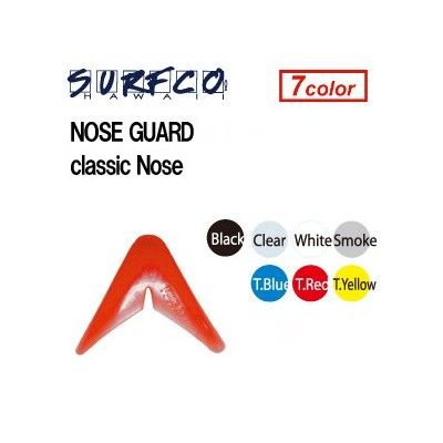 SURF CO HAWAII サーフコ ハワイ ショートボード用ノーズガード NOSE GUARD Classic Nose / WHITE