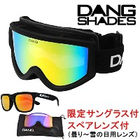 dang shades ダンシェイディーズ ゴーグル DANG SNOW Matt Black Frame x Green Mirror Lens vidgg0002 dang shades...
