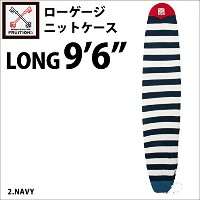 """FRUITION PLUS ロングボード用ニットケース(2.NAVY,9'6"""")"""