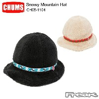 CHUMS チャムス ハット CH05-1104 Snowy Mountain Hat スノウリーマウンテンハット ※取り寄せ品