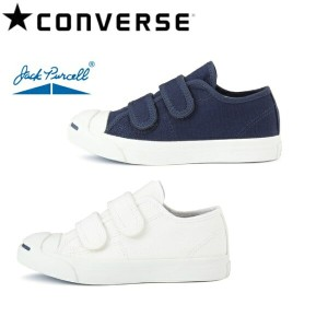 CONVERSE コンバース FIRST STAR KID'S JACK PURCELL V-2 キッズ ジャックパーセル 3271185 【靴】