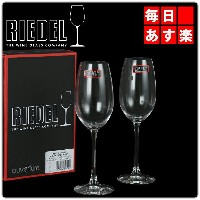 Riedel リーデル Ouverture オヴァチュア Sherry シェリー グラス 2個組 クリア(透明) 6408/88 [4999円以上送料無料] 新生活