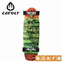 Carver Skateboards カーバースケートボード C7 Complete 31.25 Stacked スタック [4999円以上送料無料]