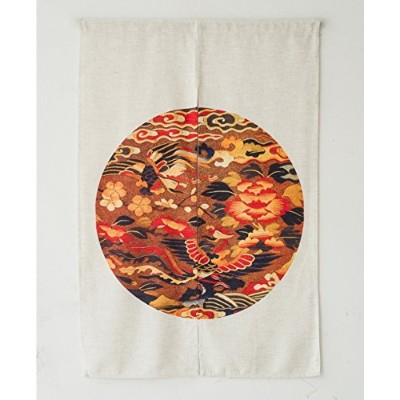 (Peace and Blessings) - Japanese Noren Doorway Curtain Tapestry 90cm Width x 120cm Long (Peace and...