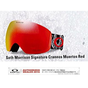 17/18 OAKLEY FLIGHT DECK Seth Morrison Signature Craneos Muertos Red/Prizm Torch Iridium Asia Fit ...