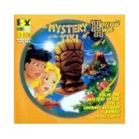 Hawaii High - The Mystery of the Tiki (CD-ROM) (輸入版)