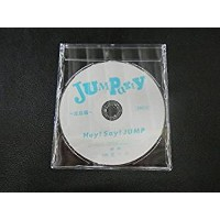 【中古】 Hey! Say! JUMP DVD JUMParty 元旦編