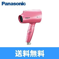 [EH-NA29-P]パナソニック[Panasonic]ヘアードライヤーナノケア[ピンク]コンパクト&軽量タイプ【送料無料】