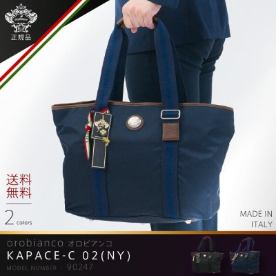 orobianco オロビアンコ トート MADE IN ITALY(orobianco-90247) メーカー取寄せ