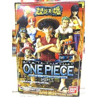 ONE PIECE ワンピース 超造形魂 PART-1 7種セット ゾロなし ■0726NM-5270s その他 【ベクトル 古着】【中古】 160726