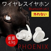 Bluetooth イヤホン ワイヤレス 無線 イヤホン イヤフォン 【Recci】PHOENIX REB-F01 iPhone Xperia Galaxy Android スマホ iPad...