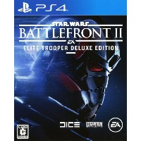 【中古】Star Wars バトルフロント2: Elite Trooper Deluxe Edition (限定版)
