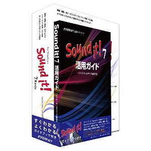 Sound it! 7 Basic for Windows ガイドブック付き