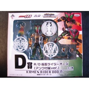 Lottery Heisei Kamen Rider series large set hen D Award R / D Rider Ozuanku included ver. All one...