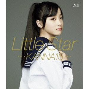 橋本環奈/Little Star ~KANNA15~ 【Blu-ray】
