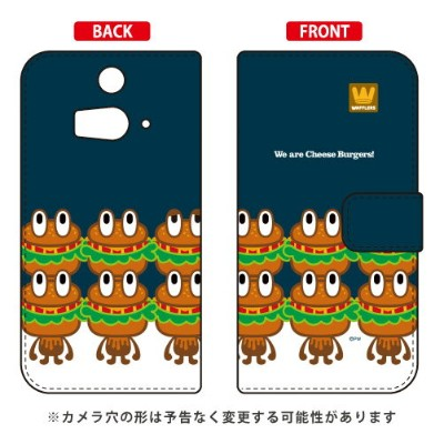 【送料無料】 手帳型ケース 「cheese burgers」 design by PansonWorks / for HTC J butterfly HTL23/au 【SECOND SKIN】au...
