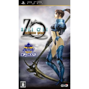 Koei Tecmo the Best Zill O'll~infinite plus~