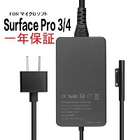 AMZTOLIFE 電源ACアダプター For マイクロソフト Microsoft Surface Pro3 Pro4 12V 2.58A 36W USBポート付 5V 1A 【1年保証】