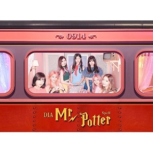 Dia–Spell ( Mini Album ) [ Limited Edition ] CD with Photocard