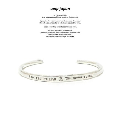 amp japan アンプジャパン 17AJK-351 TOO FAST TO LIVE TOO YOUNG TO DIE BangleAMP JAPAN Silver シルバー メッシュ バングル...