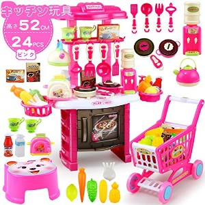 Votabell 子供 ままごと 玩具 キッチン 食器 カトラリー 食べ物 キッチンセット 知育玩具 ライト 音楽 おもちゃ カート付属 24点セット (ピンク)