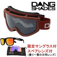 dang shades ダンシェイディーズ ゴーグル DANG SNOW Matt Rust Frame x Chrome Mirror Lens vidgg0003 dang shades...