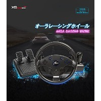 【PS4 PS3 PC XBOX ONE XBOX 360対応】Aura Racing Wheel オーラレーシングホイール