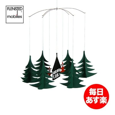 【3%OFFクーポン】FLENSTED mobiles フレンステッド モビール Xmas Forest クリスマスの森 086 北欧