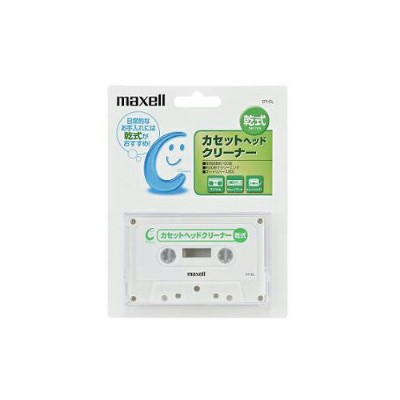 maxell カセットヘッドクリーナー CT-CL