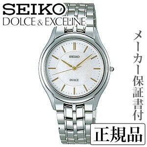 SEIKO ドルチェ&エクセリーヌ DOLCE&EXCELINE 男性用 腕時計 正規品 1年保証書付 SACL009