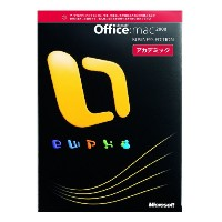 Office 2008 for Mac Business Edition アカデミック