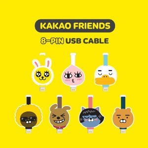 【Kakao friends】カカオフレンズ8ピンUSBケーブル/Kakao friends 8 pin USB cable/iOS用・iPhone・iPad・韓国KAKAO FRIENDS正品