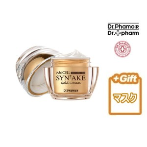 [Gift mask] Dr.Pharm 韓国コスメドクターパム McCELL Synake gold cream /★毒蛇クリーム/黄金therapy★シワ機能性★★