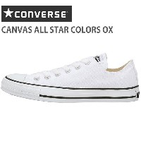 CONVERSE CANVAS ALL STAR COLORS OX コンバース キャンバス オールスター カラーズ OX 1CJ606 WHITE/BLACK